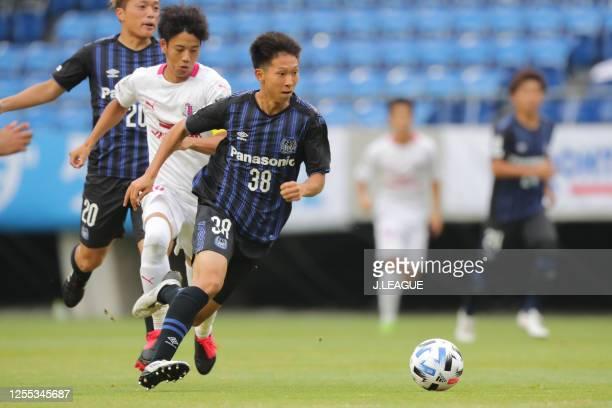 93 Gamba Osaka U 23 V Cerezo Osaka U 23 J League J3 Photos And Premium High Res Pictures Getty Images