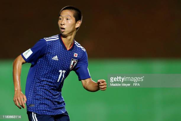 Shoji Toyoama of Japan looks on during the Group D Match between Japan and Netherlands in the FIF U17 World Cup Brazil 2019 on October 27 2019 in...