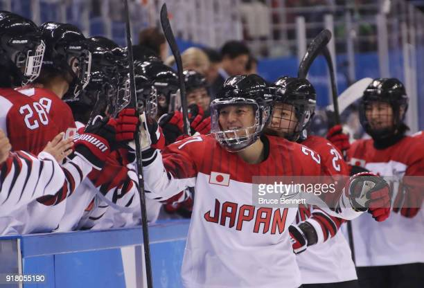 Shoko Ono of Japan celebrates after scoring a goal in the first period against Korea during the Women's Ice Hockey Preliminary Round Group B game...