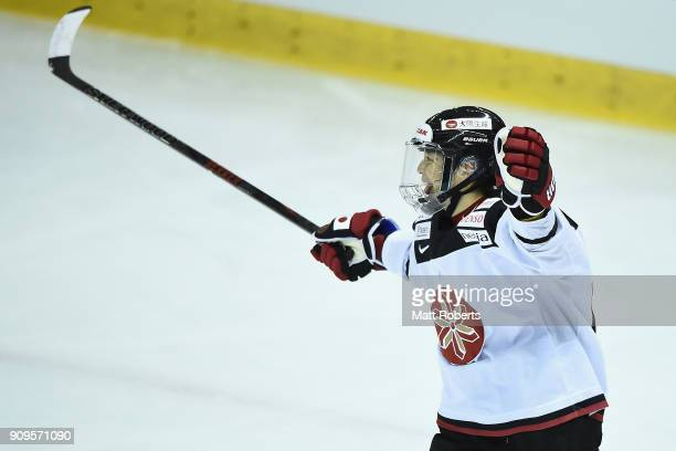 Shoko Ono of Japan celebrates scoring a goal during the Women's Ice Hockey International Friendly match between Japan v Germany on January 24 2018 in...