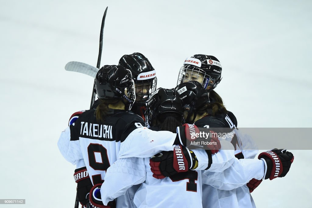 Japan v Germany - Women's Ice Hockey International Friendly