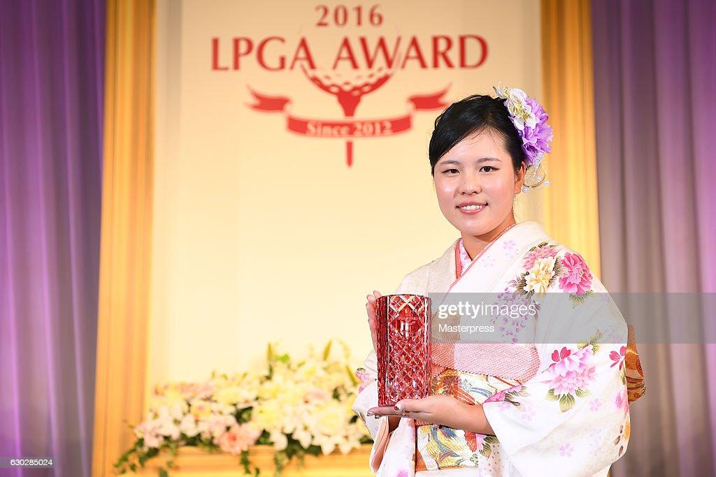 LPGA Awards 2016 : News Photo