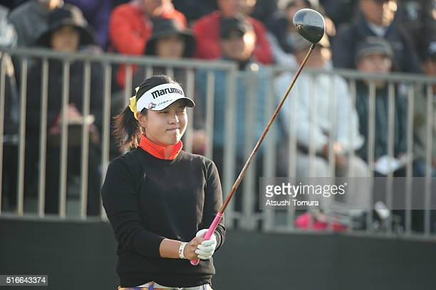 Shoko Sasaki of Japan lines up her tee shot on the 1st hole during the T-Point Ladies Golf Tournament at the Wakagi Golf Club on March 20, 2016 in...