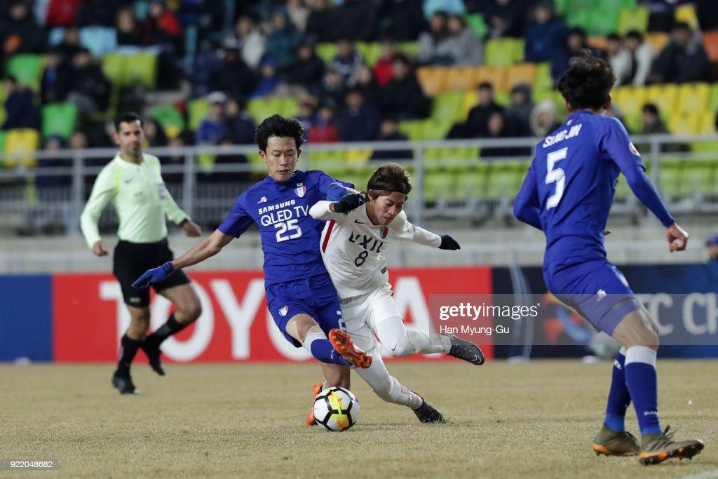 Suwon Samsung Bluewings v Kashima Antlers - AFC Champions League Group H : News Photo