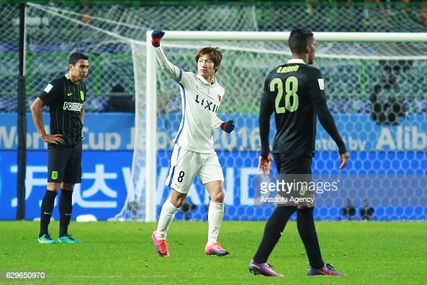 Shoma Doi of Kashima Antlers celebrates a scored goal during the semi final match between Atletico Nacional and Kashima Antlers as part of the FIFA...