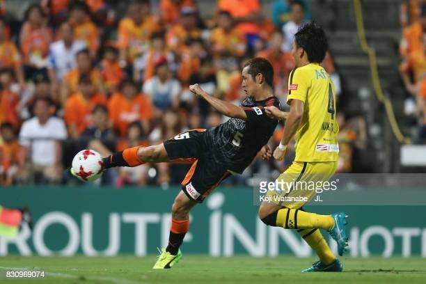 Shoma Kamata of Shimizu SPulse scores his side's first goal during the JLeague J1 match between Shimizu SPulse and Kashiwa Reysol at IAI Stadium...