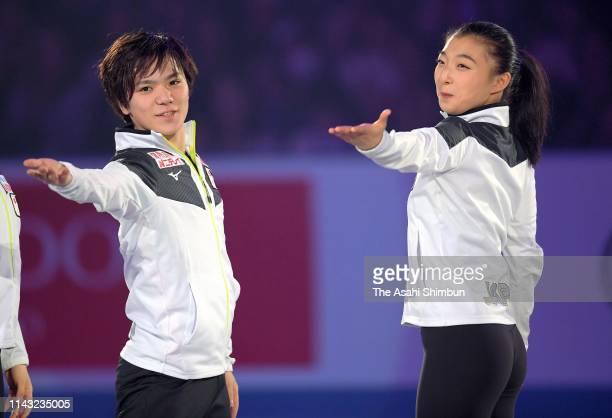 Shoma Uno and Kaori Sakamoto of Japan perform during the Gala Exhibition on day four of the ISU Team Trophy at Marine Messe Fukuoka on April 14 2019...