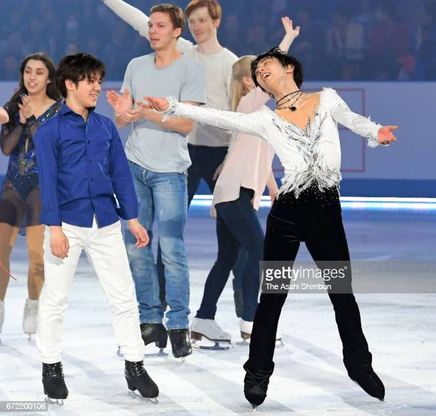 Shoma Uno and Yuzuru Hanyu perform at the gala exhibition during day four of the ISU World Team Trophy at Yoyogi Nationala Gymnasium on April 23 2017...