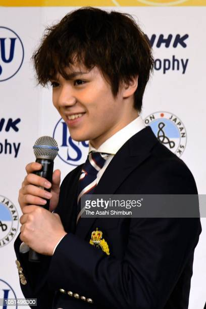 Shoma Uno attends the Figure Skating NHK Trophy press conference on October 07 2018 in Tokyo Japan