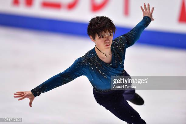 Shoma Uno competes in the men's free skating on day four of the 87th Japan Figure Skating Championships at Towa Yakuhin RACTAB Dome on December 24...