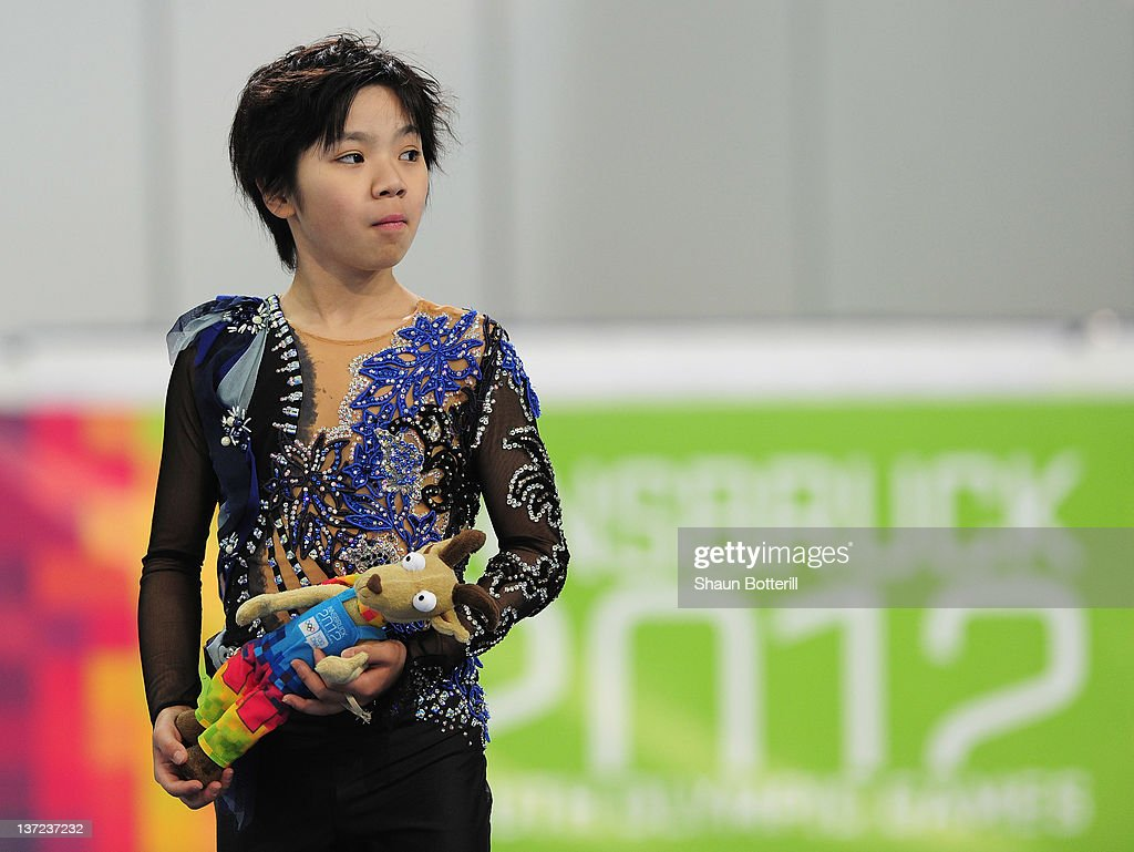 Winter Youth Olympic Games - Day Four : News Photo