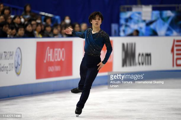 Shoma Uno of Japan compete in the Men's Single Free Skating on day two of the ISU Team Trophy at Marine Messe Fukuoka on April 12 2019 in Fukuoka...