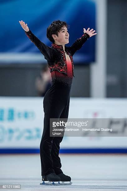 Shoma Uno of Japan competes during Men's Free Skating on day two of the Rostelecom Cup ISU Grand Prix of Figure Skating at Megasport Ice Palace on...