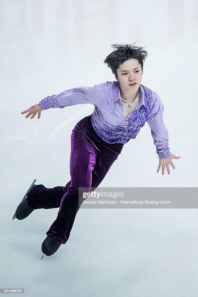 ISU Grand Prix of Figure Skating - Moscow Day 1 : ニュース写真