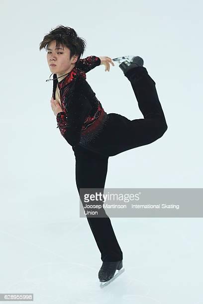 Shoma Uno of Japan competes during Senior Men's Free Skating on day three of the ISU Junior and Senior Grand Prix of Figure Skating Final at Palais...