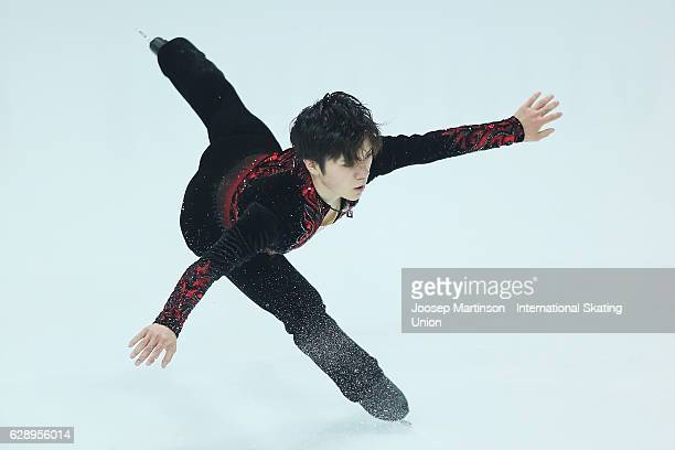 Shoma Uno of Japan competes during Senior Men's Free Skating on day three of the ISU Junior and Senior Grand Prix of Figure Skating Final at Palais...