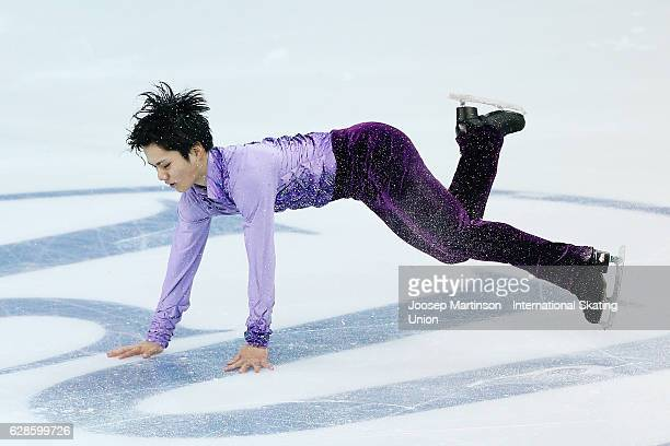 Shoma Uno of Japan competes during Senior Men's Short Program on day one of the ISU Junior and Senior Grand Prix of Figure Skating Final at Palais...