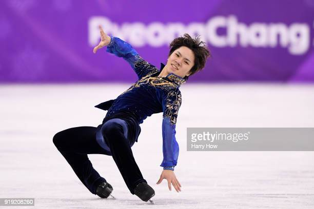 Shoma Uno of Japan competes during the Men's Single Free Program on day eight of the PyeongChang 2018 Winter Olympic Games at Gangneung Ice Arena on...