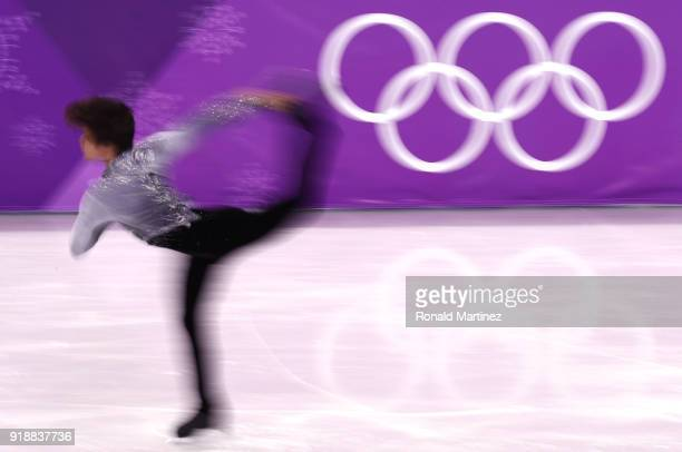 Shoma Uno of Japan competes during the Men's Single Skating Short Program at Gangneung Ice Arena on February 16, 2018 in Gangneung, South Korea.
