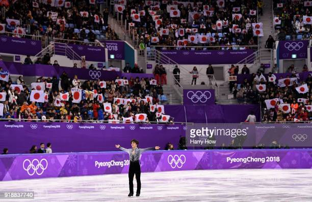 Shoma Uno of Japan competes during the Men's Single Skating Short Program at Gangneung Ice Arena on February 16 2018 in Gangneung South Korea