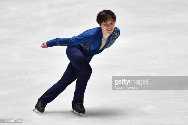 Shoma Uno of Japan competes in Men free skating during day four of the 88th All Japan Figure Skating Championships at the Yoyogi National Gymnasium...