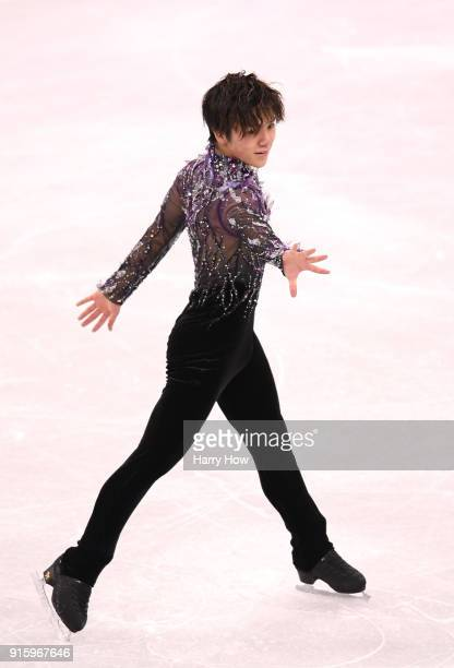 Shoma Uno of Japan competes in the Figure Skating Team Event Men's Single Skating Short Program during the PyeongChang 2018 Winter Olympic Games at...