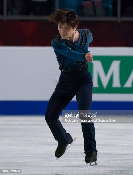 Shoma Uno of Japan competes in the Free Skate portion of the Men's Competition on December 2018 at the ISU Junior Senior Grand Prix of Figure Skating...