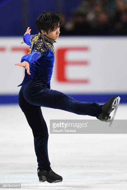 Shoma Uno of Japan competes in the men free skating during day four of the 86th All Japan Figure Skating Championships at the Musashino Forest Sports...