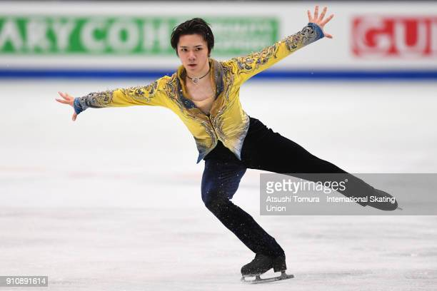 Shoma Uno of Japan competes in the men free skating during day four of the Four Continents Figure Skating Championships at Taipei Arena on January...