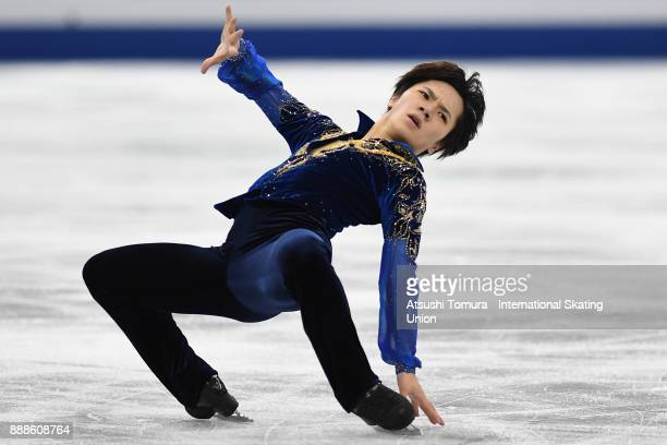 Shoma Uno of Japan competes in the Men free skating during the ISU Junior Senior Grand Prix of Figure Skating Final at Nippon Gaishi Hall on December...