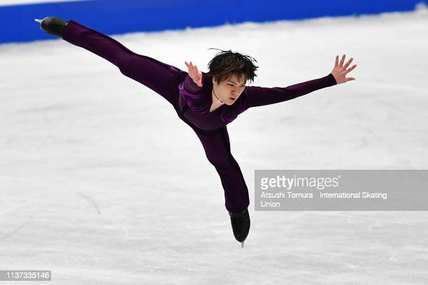 Shoma Uno of Japan competes in the Men short program during day 2 of the ISU World Figure Skating Championships 2019 at Saitama Super Arena on March...