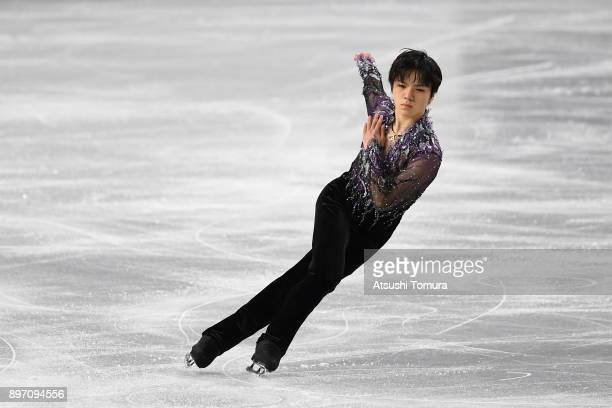 Shoma Uno of Japan competes in the men short program during day two of the 86th All Japan Figure Skating Championships at the Musashino Forest Sports...