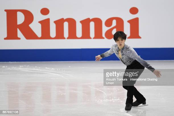 Shoma Uno of Japan competes in the Men short program during the ISU Junior Senior Grand Prix of Figure Skating Final at Nippon Gaishi Hall on...