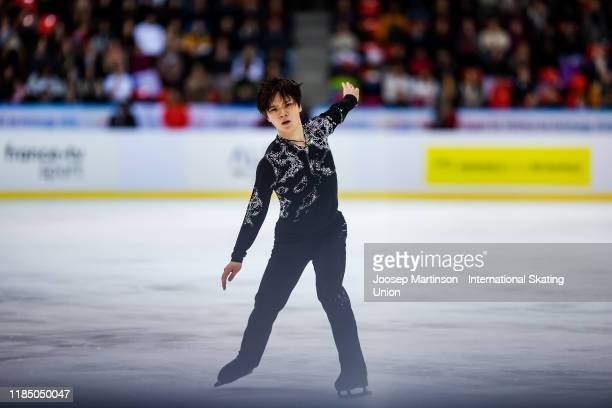 Shoma Uno of Japan competes in the Men's Free Skating during day 2 of the ISU Grand Prix of Figure Skating Internationaux de France at Polesud Ice...