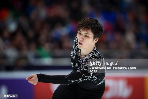 Shoma Uno of Japan competes in the Men's Free Skating during day 2 of the ISU Grand Prix of Figure Skating Rostelecom Cup at Megasport Arena on...