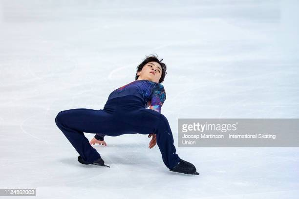Shoma Uno of Japan competes in the Men's Short Program during day 1 of the ISU Grand Prix of Figure Skating Internationaux de France at Polesud Ice...