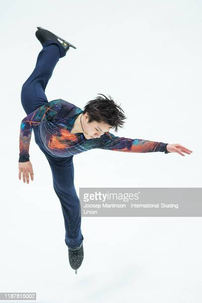 Shoma Uno of Japan competes in the Men's Short Program during day 1 of the ISU Grand Prix of Figure Skating Rostelecom Cup at Megasport Arena on...