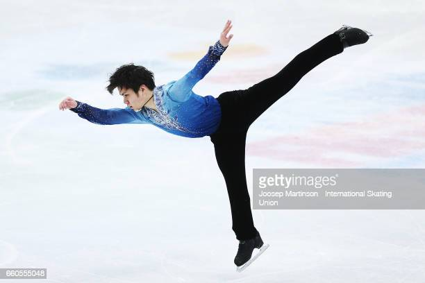 Shoma Uno of Japan competes in the Men's Short Program during day two of the World Figure Skating Championships at Hartwall Arena on March 30, 2017...