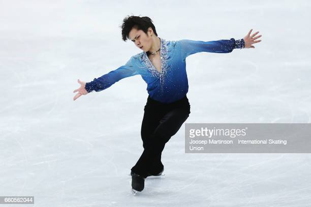 Shoma Uno of Japan competes in the Men's Short Program during day two of the World Figure Skating Championships at Hartwall Arena on March 30 2017 in...