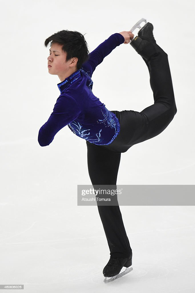 Shoma Uno of Japan competes in the Men's Short Program during the 83rd All Japan Figure Skating Championships at Big Hat on December 26, 2014 in Nagano, Japan.
