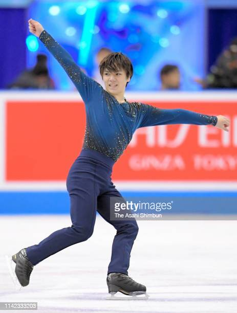 Shoma Uno of Japan competes in the Men's Single Free Skating on day two of the ISU Team Trophy at Marine Messe Fukuoka on April 12 2019 in Fukuoka...