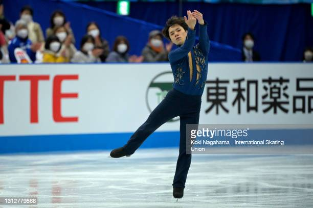 Shoma Uno of Japan competes in the Men's Single Free Skating on day two of ISU World Team Trophy at Maruzen Intec Arena Osaka on April 16, 2021 in...