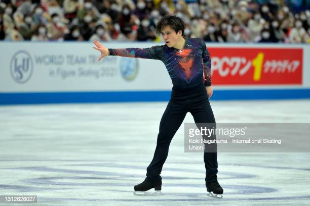 Shoma Uno of Japan competes in the Men's Single Short Program on day one of ISU World Team Trophy at Maruzen Intec Arena Osaka on April 15, 2021 in...