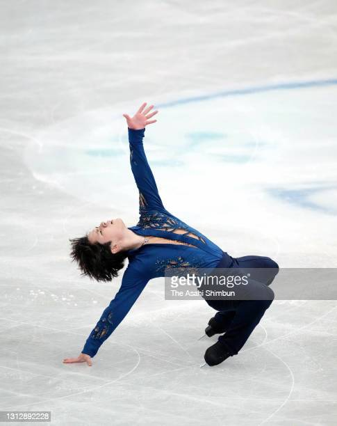 Shoma Uno of Japan competes in the Men's Single Short Program on day two of ISU World Team Trophy at Maruzen Intec Arena Osaka on April 16, 2021 in...