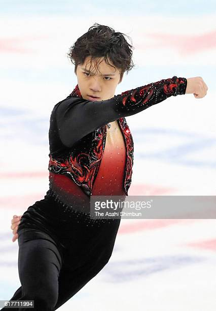 Shoma Uno of Japan competes in the Men's Singles Free Skating during day three of the 2016 Progressive Skate America at Sears Centre Arena on October...