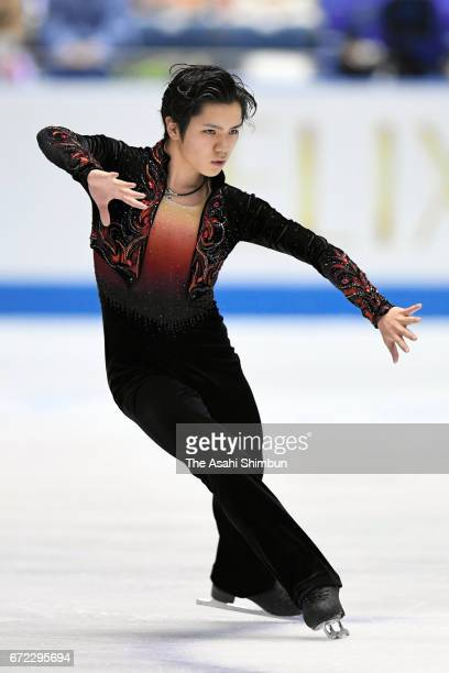 Shoma Uno of Japan competes in the Men's Singles Free Skating during day two of the ISU World Team Trophy at Yoyogi Nationala Gymnasium on April 21...
