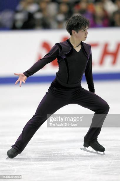 Shoma Uno of Japan competes in the Men's Singles Short Program during day one of the ISU Grand Prix of Figure Skating NHK Trophy at Hiroshima...