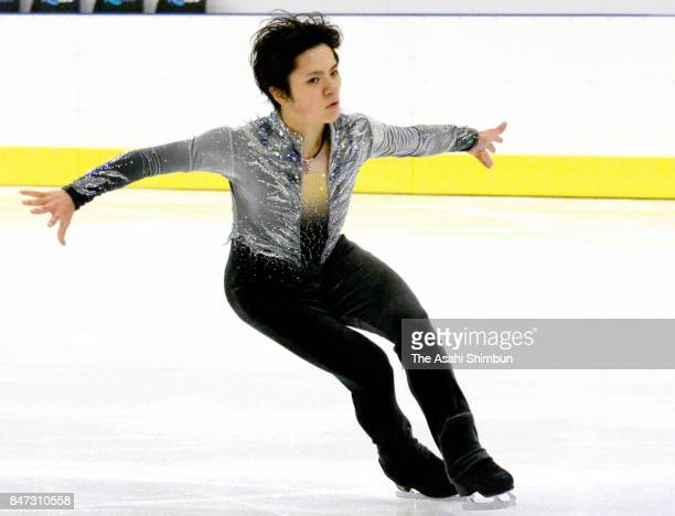 Shoma Uno of Japan competes in the Men's Singles Short Program during day one of the Lombardia Trophy at Memorial Anna Grandolfi on September 14 2017...