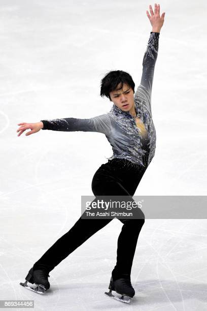Shoma Uno of Japan competes in the Men's Singles Short Program during day one of the ISU Grand Prix of Figure Skating at Brandt Centre on October 27...