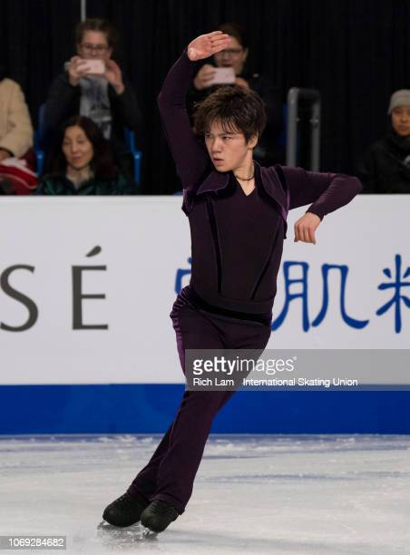 Shoma Uno of Japan competes in the Short Program of the Men's competition at the ISU Junior and Senior Grand Prix of Figure Skating Final December...